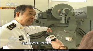 Tümamiral Me Weiming Çin'in elektrikli sevk sistemi