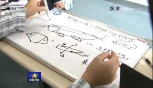 Dong Wen Cai Dalga Yarıcı Savaş Gemisi