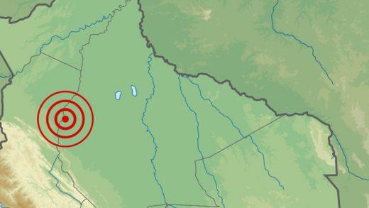 Bolivya'daki Büyük Deprem, Dünya Yüzeyinin Altında Geniş Bir Dağ Sırası Olduğunu Gösterdi